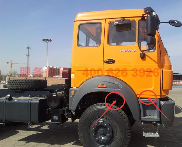 北奔重卡车辆识别代码