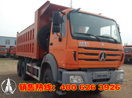 北奔重卡 柴油自卸车 ND3254B38 国三排放 后双桥,后八轮 326马力 13吨