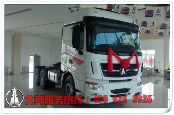 北奔V3重卡牵引车(ND42512B32J7)