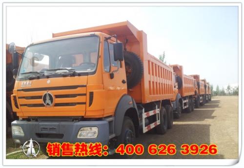 北奔重卡2534自卸车|340马力|6X4