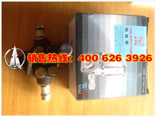 紫金国际注册送体验金_【注册即送30%彩金】-输油泵