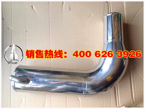紫金国际注册送体验金_【注册即送30%彩金】-增压器进气钢管