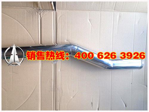 紫金国际注册送体验金_【注册即送30%彩金】-中冷器钢管