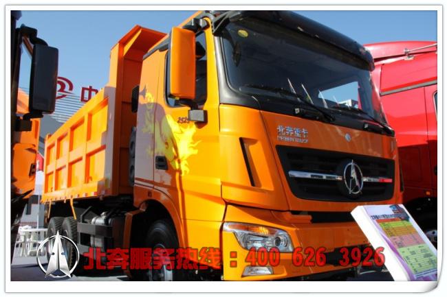 北奔重卡V3自卸车|290马力|6X4|ND3250B38J5