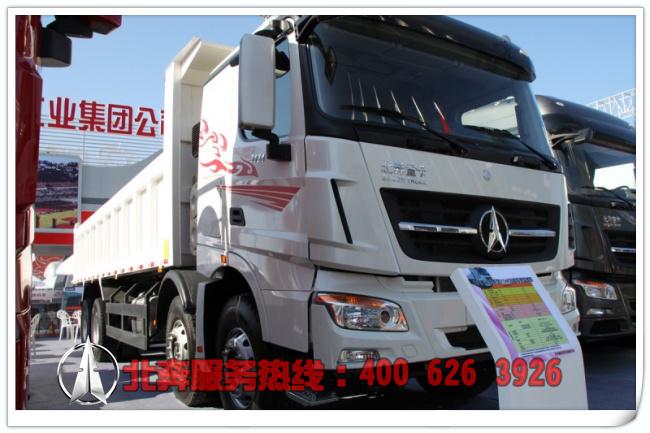 北奔重卡V3自卸车|336马力|8X4|3134K自卸车|ND3310D44J7
