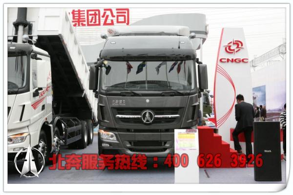 北奔V3重卡牵引车(ND42502B34J7)