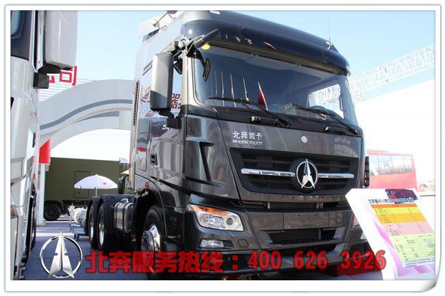 北奔V3重卡牵引车(轻量化)(ND4251B32J7)