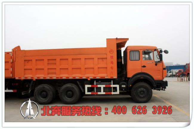 北奔重卡2538自卸车|350马力|6X6|ND3250F38J