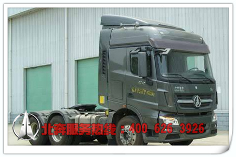 北奔重卡 牵引车 ND42500F38J7