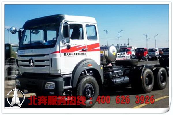 北奔重卡 牵引车 ND4252B38J